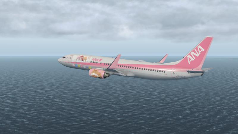 X-Plane Screenshot 2019.11.27 - 22.58.19.40.png