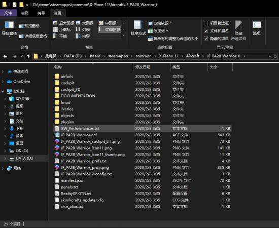 file (2).jpg