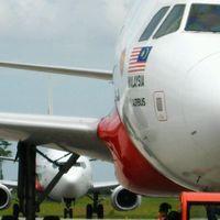 Bintulu Aircraft Spotter