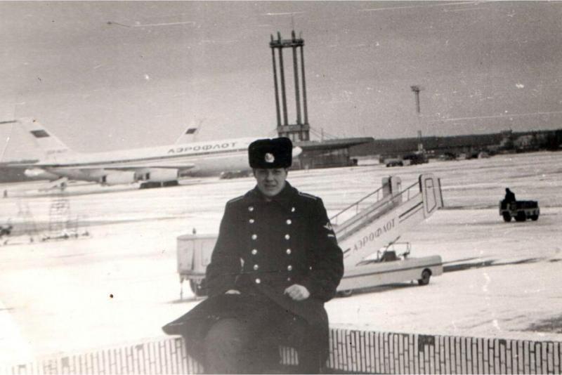 USSR_1987.jpg